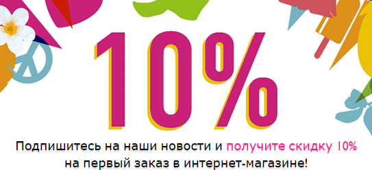 Акции THE BODY SHOP в Рошале